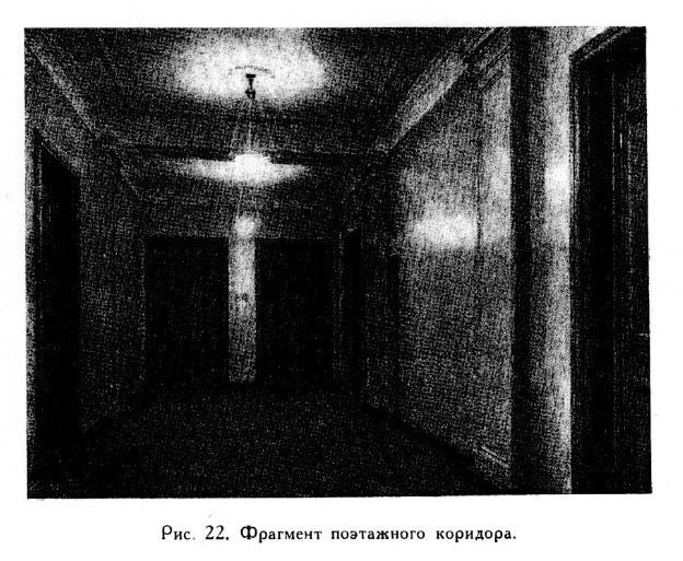 Рис 22 Фрагмент поэтажного коридора