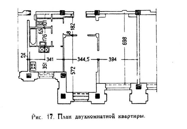 Рис. 17 План двухкомнатной квартиры